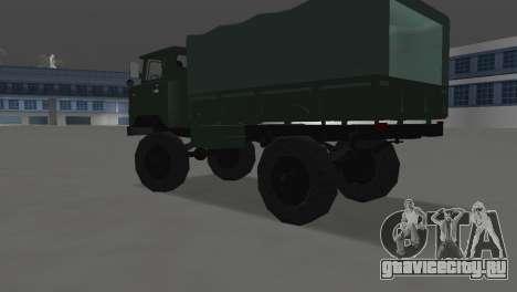 ГАЗ 66 для GTA Vice City вид слева