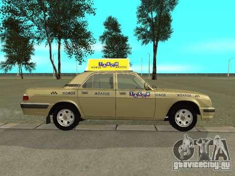 ГАЗ 31105 Волга Такси для GTA San Andreas вид сзади слева