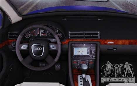Audi A4 2005 Avant 3.2 Quattro Open Sky для GTA San Andreas вид справа