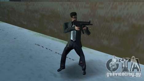 Ретекстур оружия для GTA Vice City шестой скриншот