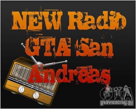 Новое радио для GTA San Andreas