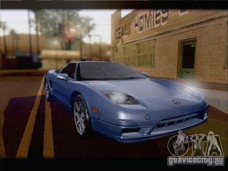 Acura NSX для GTA San Andreas вид сзади слева
