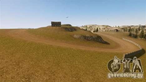 Локация Cliffside Rally для GTA 4 седьмой скриншот