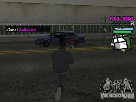 HUD для GTA San Andreas девятый скриншот