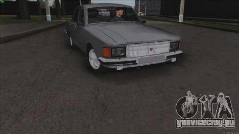 ГАЗ 3102 Волга для GTA San Andreas вид сверху