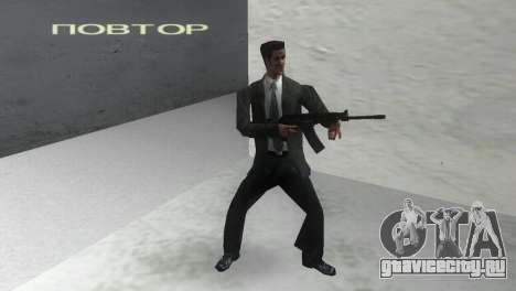 Гладкоствольный Карабин Сайга 12К для GTA Vice City второй скриншот