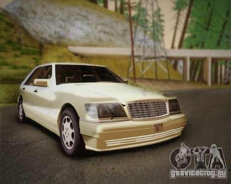Mercedes-Benz S600 V12 Custom для GTA San Andreas вид сзади слева