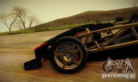 Ariel Atom 500 2012 V8 для GTA San Andreas вид сверху