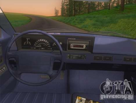 Oldsmobile Cutlass Ciera Cruiser для GTA San Andreas вид справа