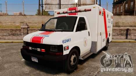Brute B.C. Ambulance Service [ELS] для GTA 4