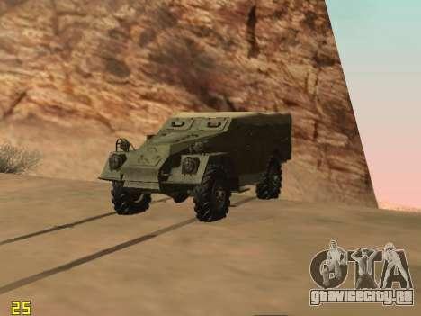 БТР-40 для GTA San Andreas вид сзади слева