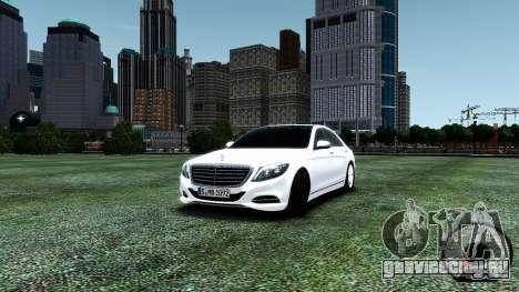Mercedes-Benz S-Class W222 2014 для GTA 4