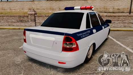ВАЗ-2170 Лада Приора ДПС для GTA 4 вид сзади слева