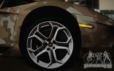 Lamborghini Aventador LP 700-4 Camouflage для GTA San Andreas вид сзади слева