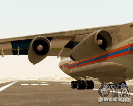 Ил-76ТД МЧС России для GTA San Andreas вид сзади