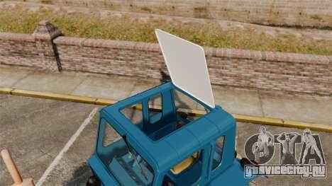 Трактор МТЗ-80 для GTA 4 вид сзади