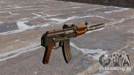 Автомат АКС74У для GTA 4
