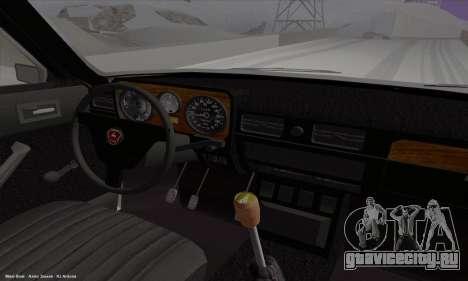 ГАЗ 3102 Волга для GTA San Andreas вид изнутри