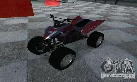 GTA 5 Blazer ATV для GTA San Andreas