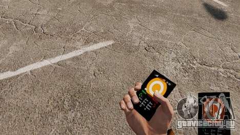 Тема для телефона Q Dance для GTA 4