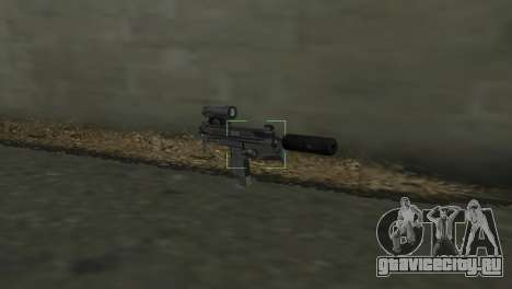 PM-98 Glauberite для GTA Vice City