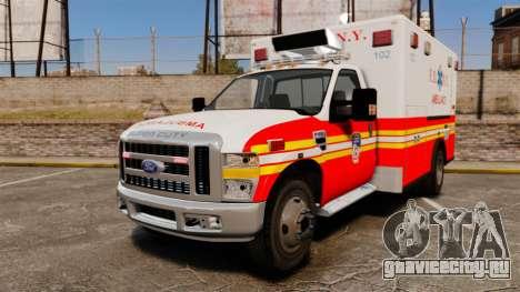 Ford F-350 FDNY Ambulance [ELS] для GTA 4