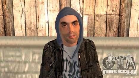 Гуф для GTA San Andreas третий скриншот