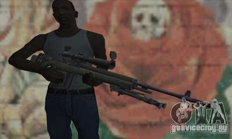 ОСВ для GTA San Andreas третий скриншот