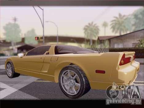 Acura NSX для GTA San Andreas вид снизу