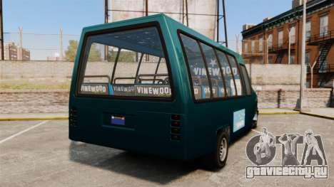 GTA V Brute Tour Bus для GTA 4 вид сзади слева