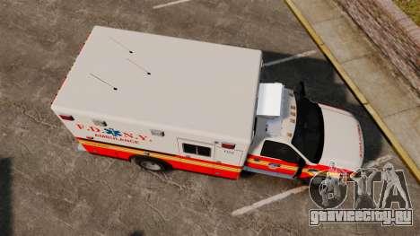 Ford F-350 FDNY Ambulance [ELS] для GTA 4 вид справа