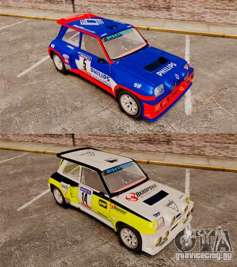 Renault 5 Turbo Maxi для GTA 4 вид сзади