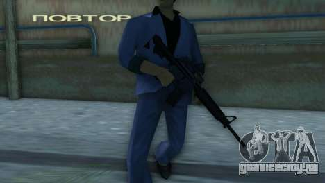 M4 из XBOX версии для GTA Vice City четвёртый скриншот