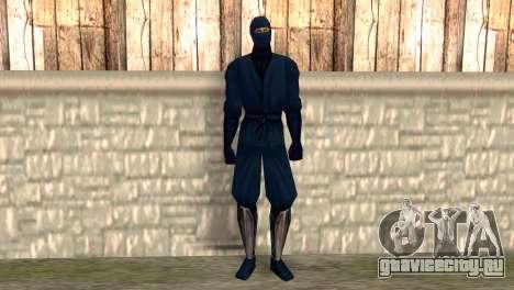 Ниндзя для GTA San Andreas