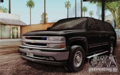 Chevrolet Suburban FBI для GTA San Andreas