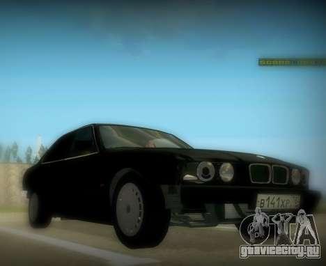 BMW 525 E34 для GTA San Andreas вид сзади слева