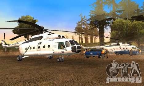 Ми 8 UN (ООН) для GTA San Andreas