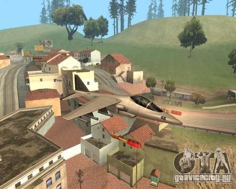 Coca-Cola для GTA San Andreas третий скриншот