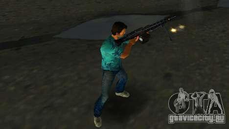 Пулемет МГ-3 для GTA Vice City четвёртый скриншот
