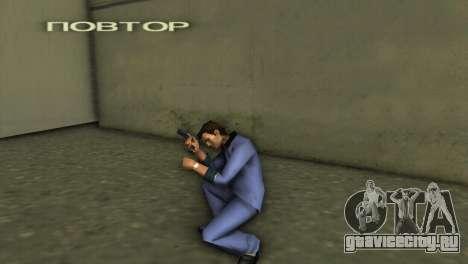 HK USP Compact для GTA Vice City второй скриншот