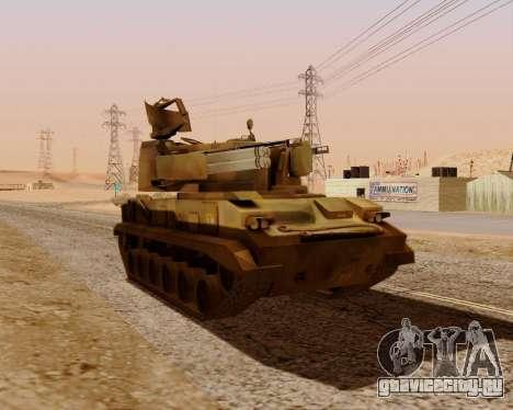 2С6 Тунгуска для GTA San Andreas вид справа
