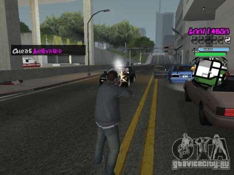 HUD для GTA San Andreas десятый скриншот