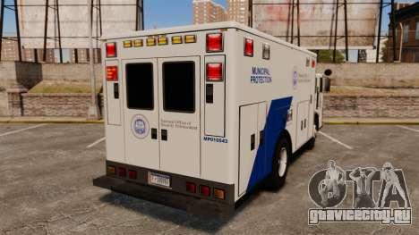 Hazmat Truck NOOSE [ELS] для GTA 4 вид сзади слева