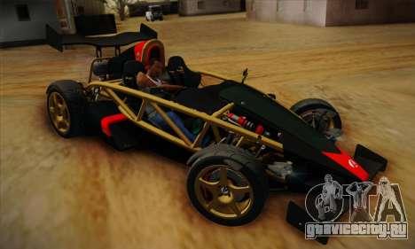 Ariel Atom 500 2012 V8 для GTA San Andreas вид слева
