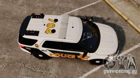Ford Explorer 2013 Longwood Police [ELS] для GTA 4 вид справа