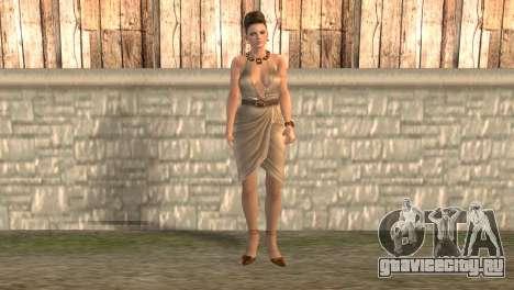 Экселла для GTA San Andreas