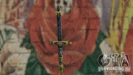 Клинок Горя из TES 4 для GTA San Andreas второй скриншот
