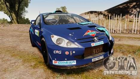 Peugeot 307 WRC для GTA 4
