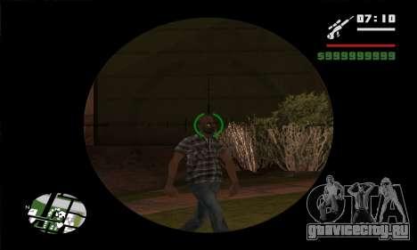 GTA V Sniper Scope для GTA San Andreas