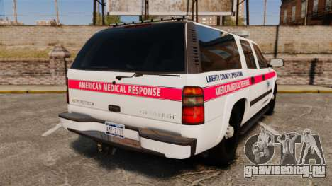 Chevrolet Suburban 2003 AMR [ELS] для GTA 4 вид сзади слева